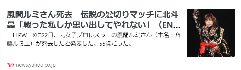f:id:diet-hatsumo:20211012234451p:plain
