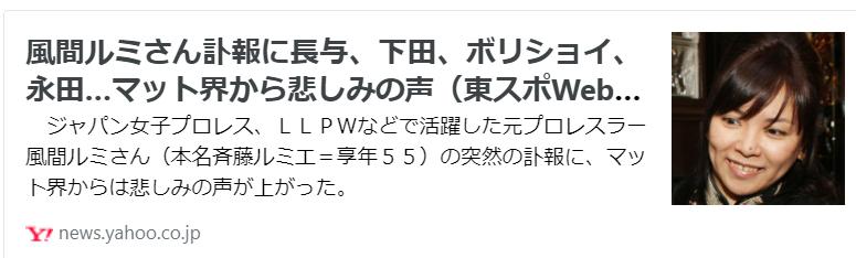 f:id:diet-hatsumo:20211012234520p:plain