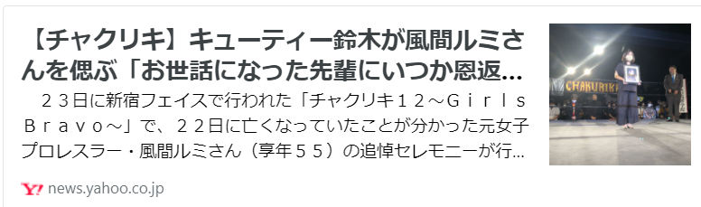 f:id:diet-hatsumo:20211012234602p:plain