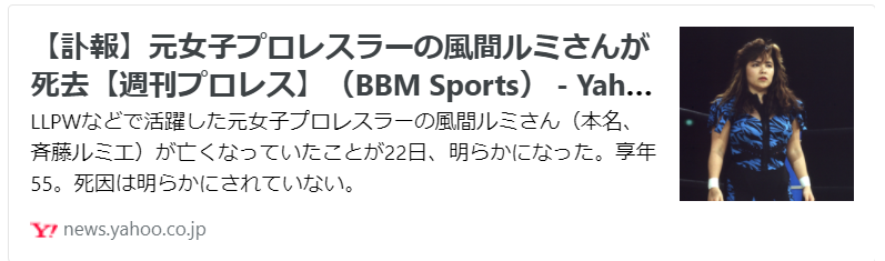 f:id:diet-hatsumo:20211012234635p:plain