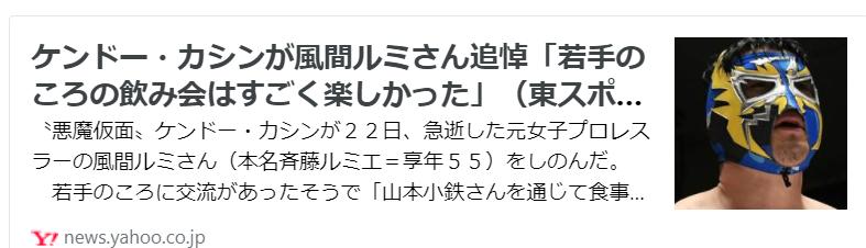 f:id:diet-hatsumo:20211012234715p:plain