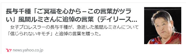f:id:diet-hatsumo:20211012234851p:plain