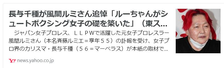 f:id:diet-hatsumo:20211012234923p:plain