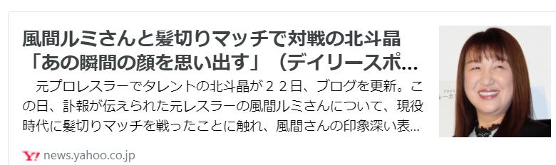 f:id:diet-hatsumo:20211012234959p:plain
