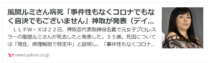 f:id:diet-hatsumo:20211012235130p:plain