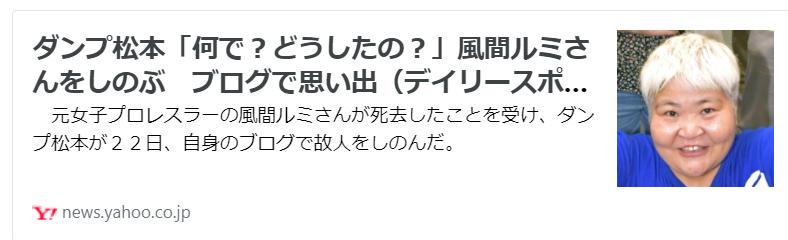 f:id:diet-hatsumo:20211012235320p:plain