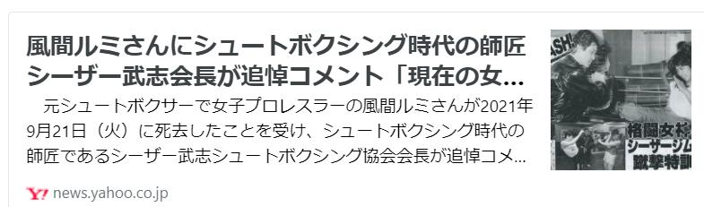 f:id:diet-hatsumo:20211012235355p:plain