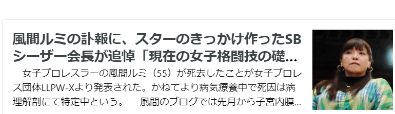 f:id:diet-hatsumo:20211012235429p:plain