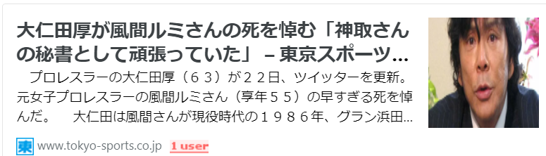 f:id:diet-hatsumo:20211012235459p:plain