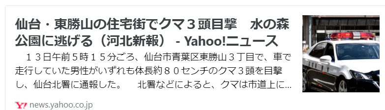 f:id:diet-hatsumo:20211013231043p:plain