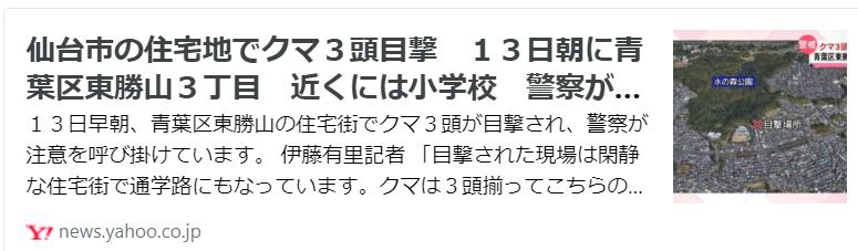 f:id:diet-hatsumo:20211013231242p:plain