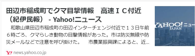 f:id:diet-hatsumo:20211013231323p:plain