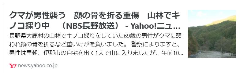 f:id:diet-hatsumo:20211014213753p:plain