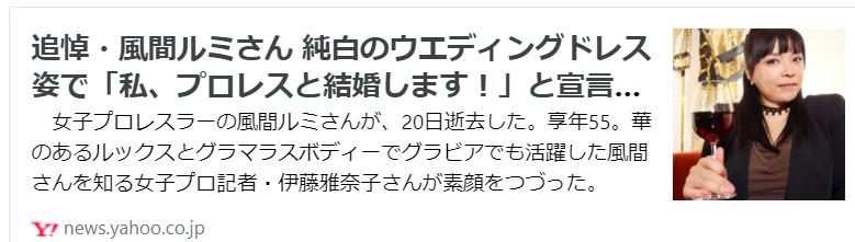 f:id:diet-hatsumo:20211014220056p:plain