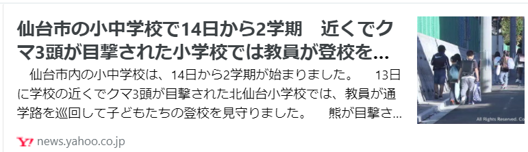 f:id:diet-hatsumo:20211014223642p:plain