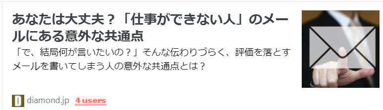 f:id:diet-hatsumo:20211016204229p:plain