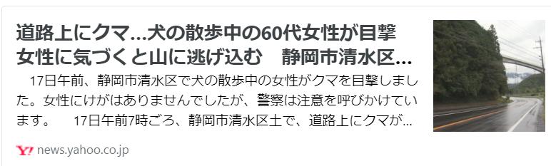 f:id:diet-hatsumo:20211017200839p:plain
