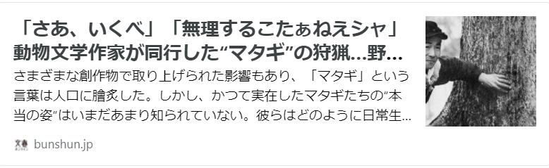 f:id:diet-hatsumo:20211017201235p:plain