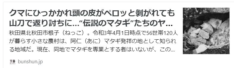 f:id:diet-hatsumo:20211017201354p:plain