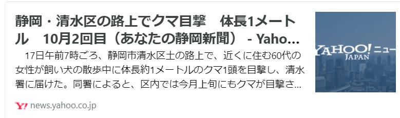 f:id:diet-hatsumo:20211018204103p:plain