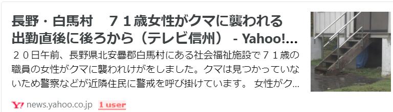f:id:diet-hatsumo:20211020215017p:plain