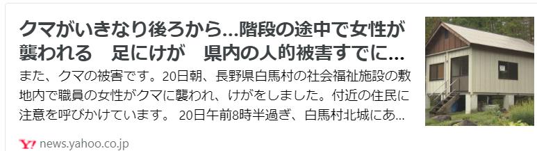 f:id:diet-hatsumo:20211020215104p:plain