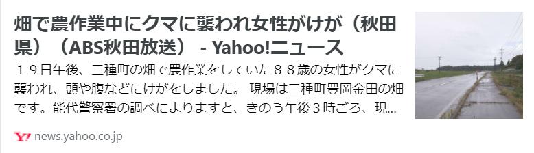 f:id:diet-hatsumo:20211020215157p:plain