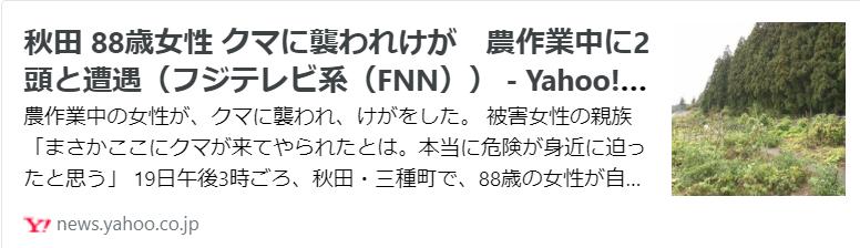 f:id:diet-hatsumo:20211020215233p:plain