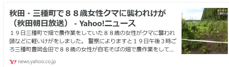 f:id:diet-hatsumo:20211020215401p:plain