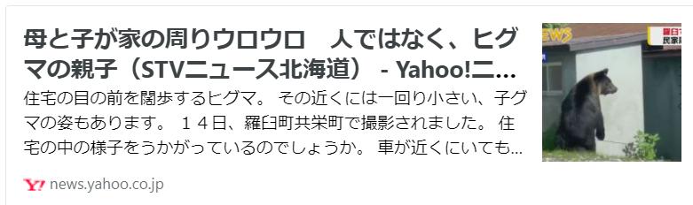 f:id:diet-hatsumo:20211020215458p:plain