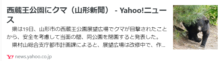 f:id:diet-hatsumo:20211020215600p:plain