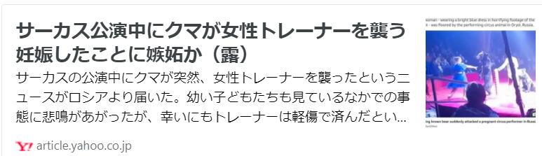 f:id:diet-hatsumo:20211020215725p:plain
