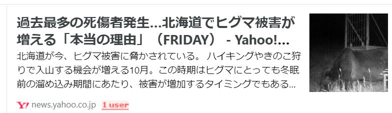 f:id:diet-hatsumo:20211020215808p:plain