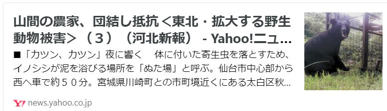 f:id:diet-hatsumo:20211020215905p:plain