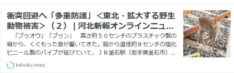 f:id:diet-hatsumo:20211020215944p:plain