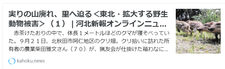 f:id:diet-hatsumo:20211020220023p:plain