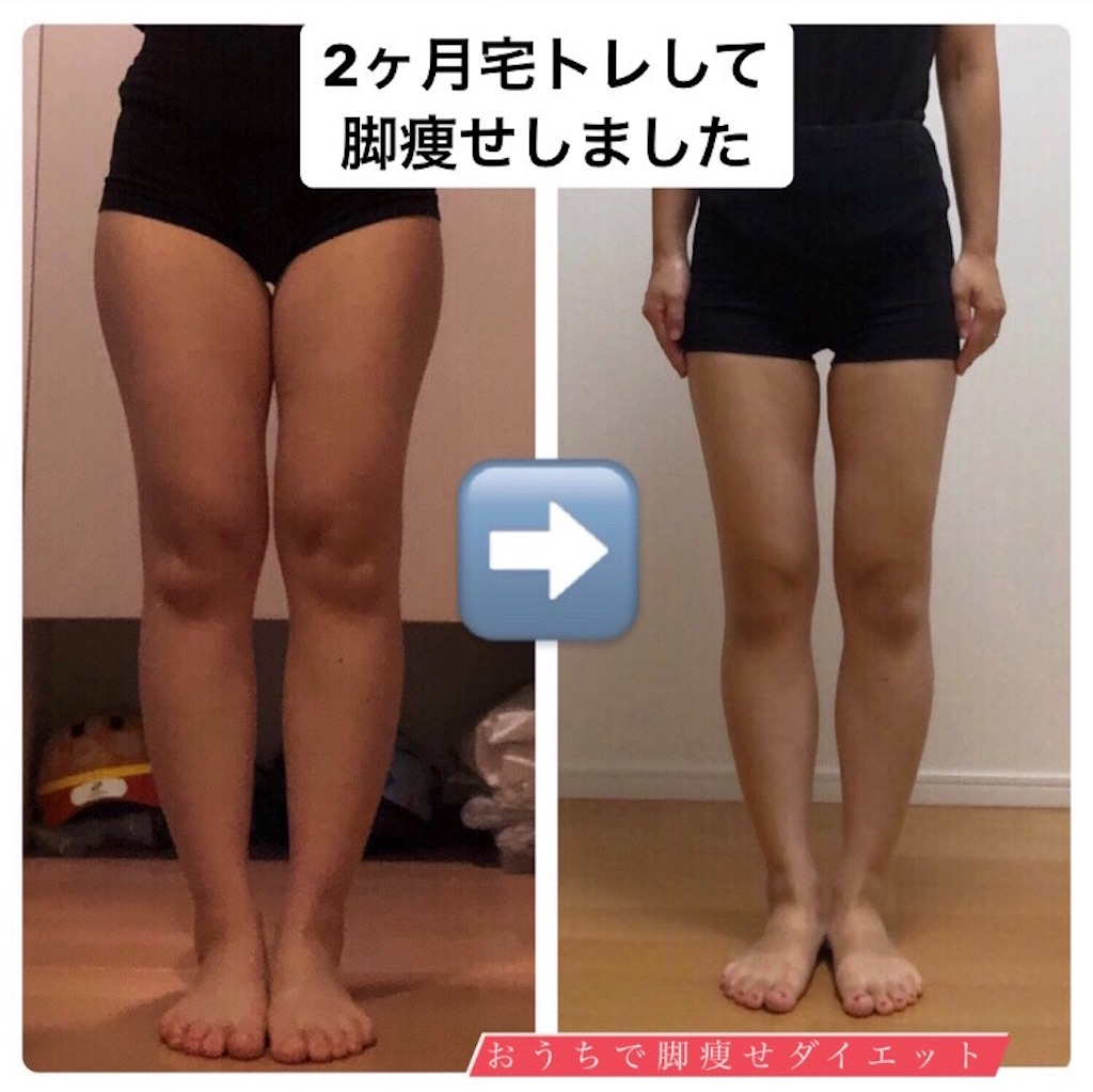 f:id:diet_kiyo:20201001181127j:image