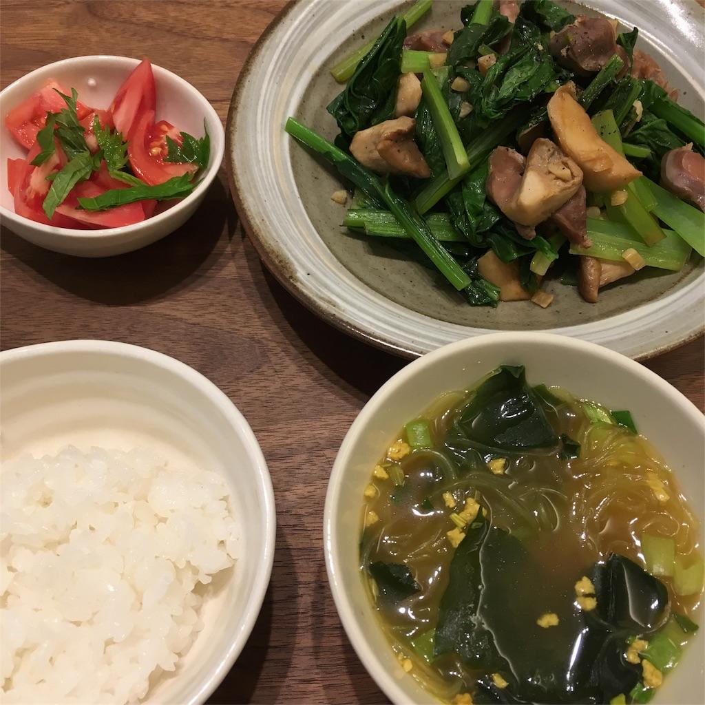 f:id:diet_meal_labo:20170622011623j:image