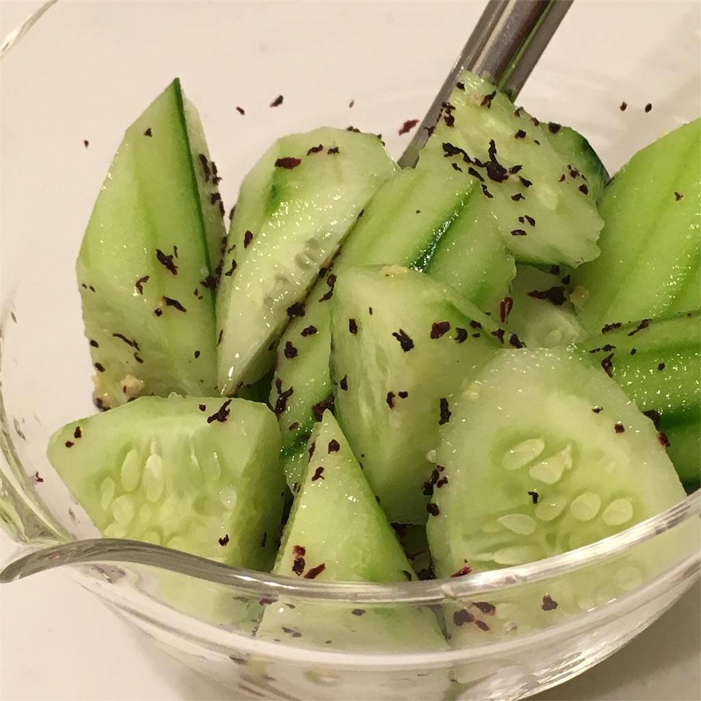 f:id:diet_meal_labo:20170720141438j:image