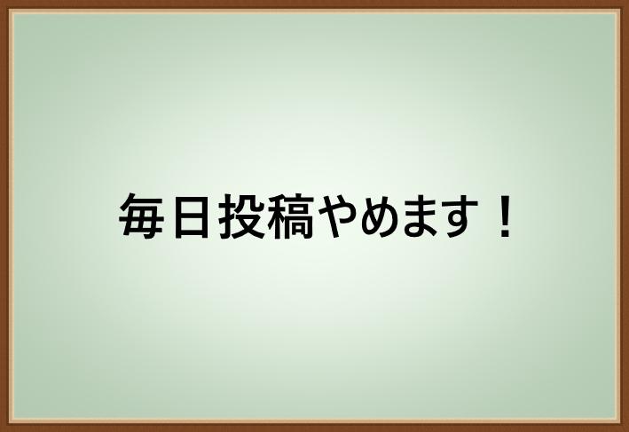 f:id:dietblogMY:20180819104218j:plain