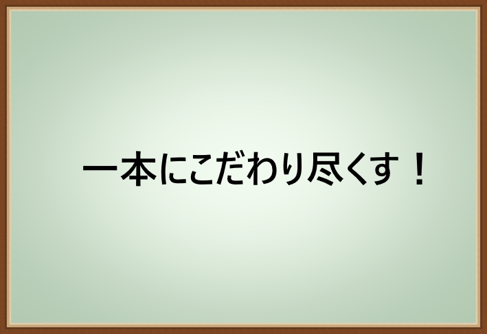 f:id:dietblogMY:20180819104818j:plain