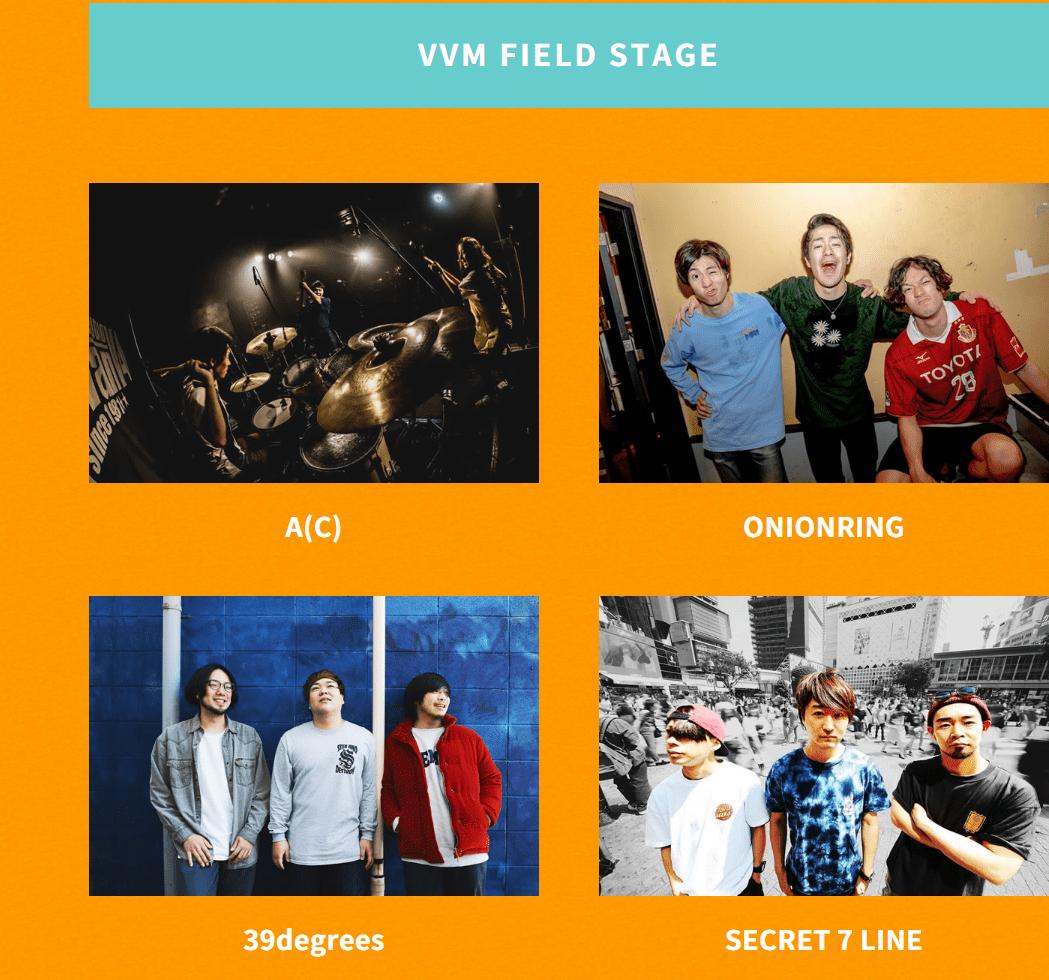百万石音楽祭(ミリオンロック)20196月2日出演者7
