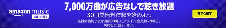 f:id:dietblogMY:20210321140716j:plain