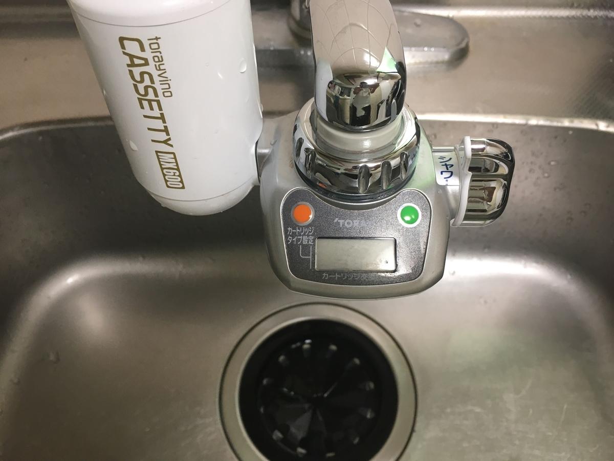浄水器画像2