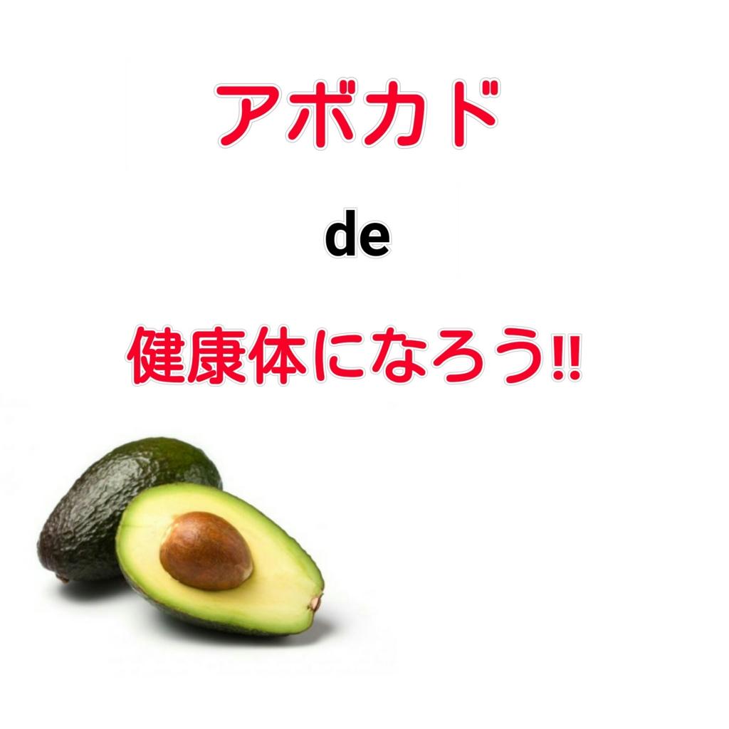 f:id:dietjohokyoku:20161201130321j:plain