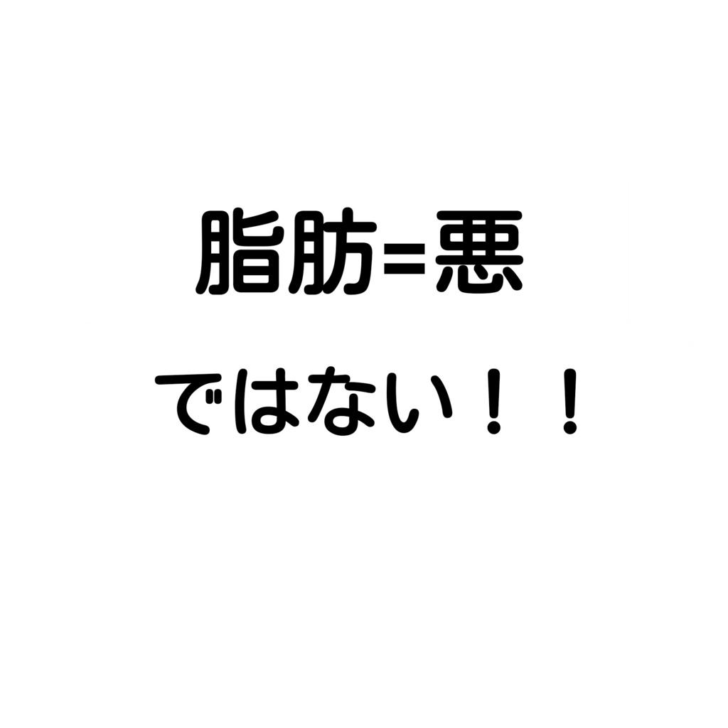 f:id:dietjohokyoku:20161208152320j:plain