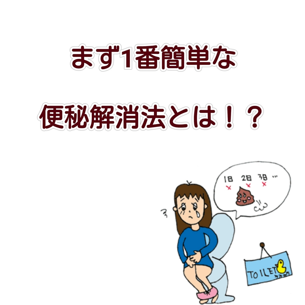 f:id:dietjohokyoku:20170113130423j:plain