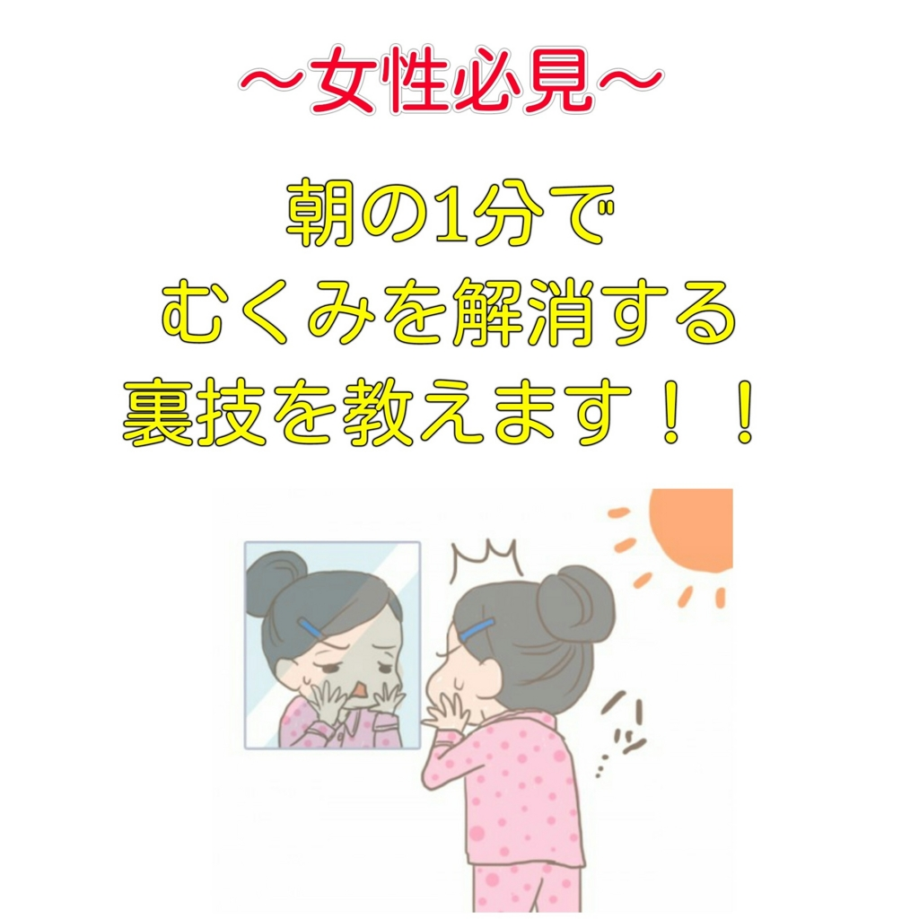 f:id:dietjohokyoku:20170327142336j:plain