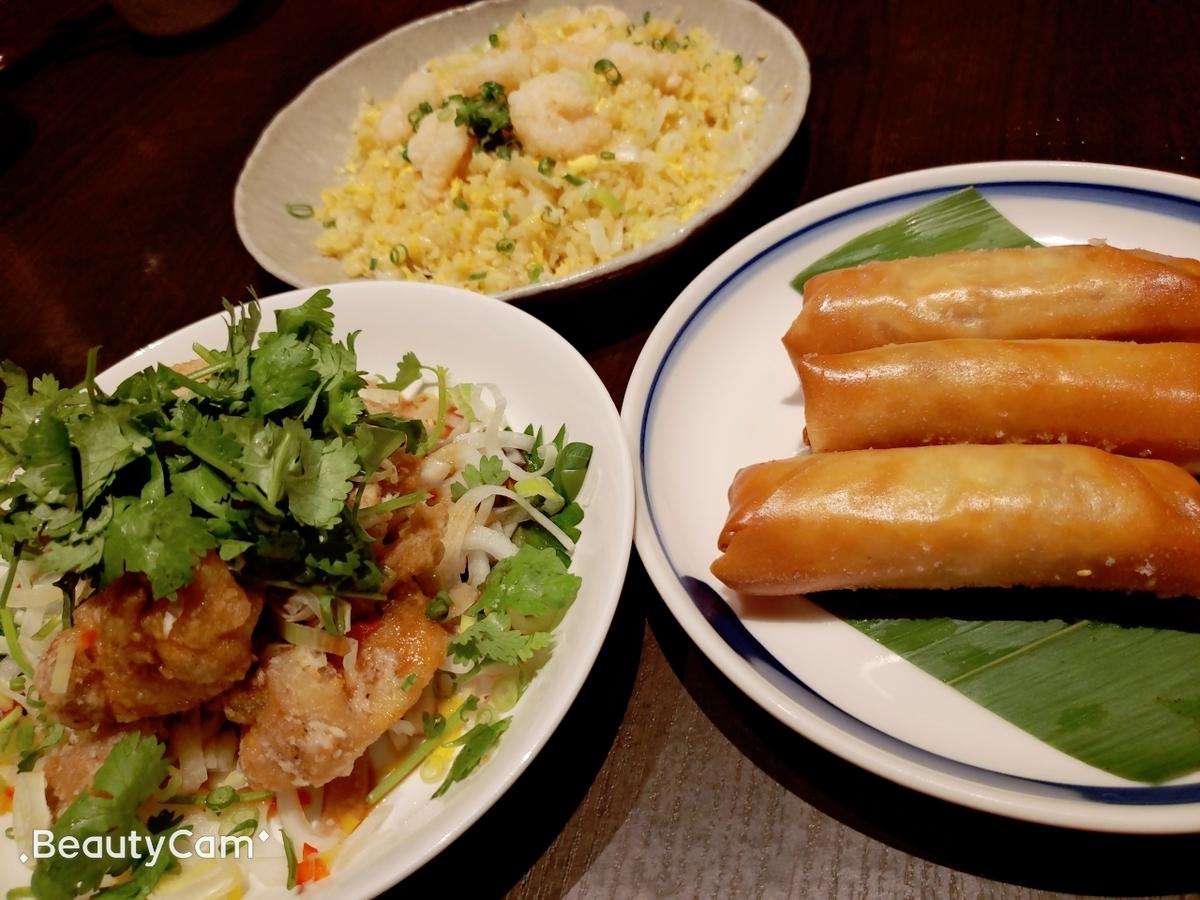 春巻き、油淋鶏、炒飯