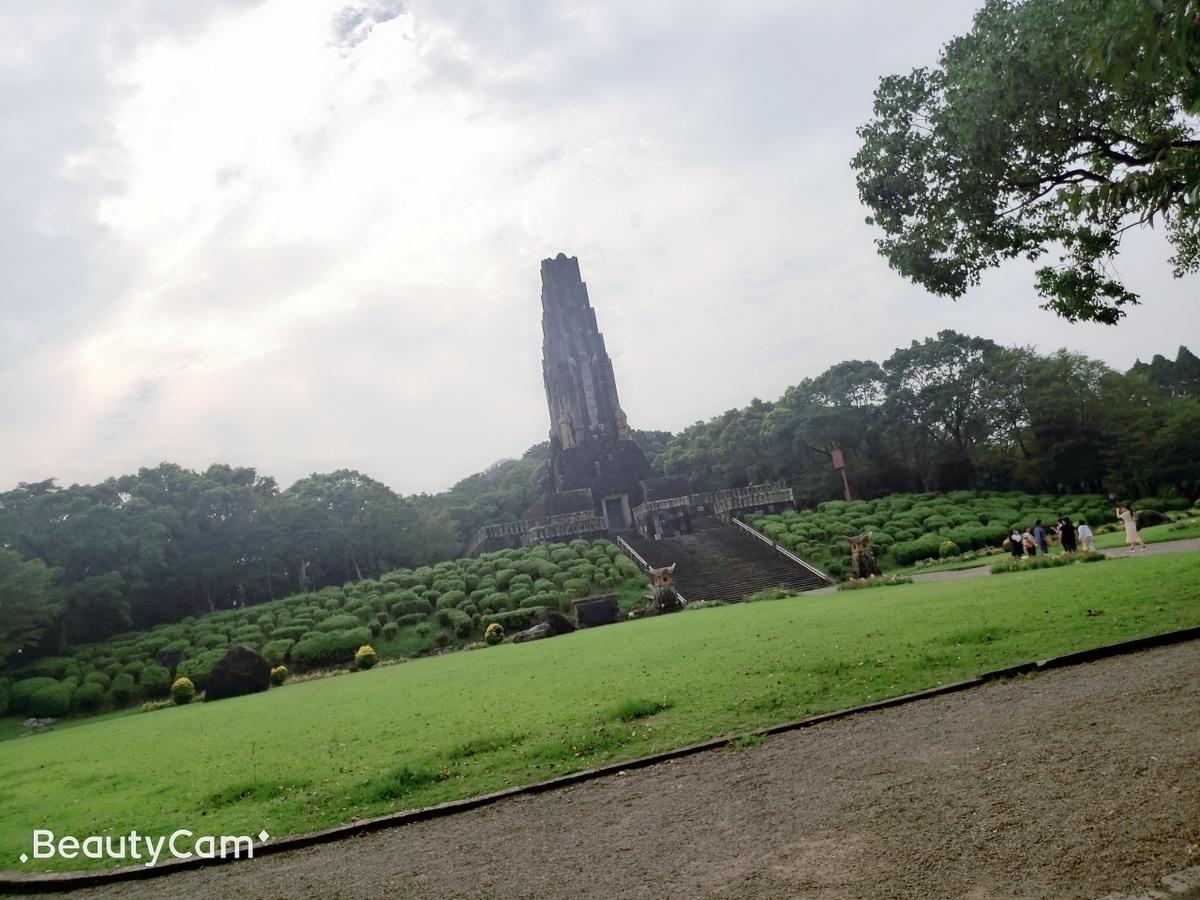 宮崎平和台公園